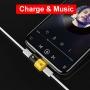 Adaptor 2 in 1 Jack Lightning pentru iPhone X / 8 / 8Plus7 / 7Plus, ipod & ipad